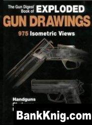 Книга The Gun Digest Book Of Exploded Gun Drawings / Книга обзора оружия с подробными рисунками pdf 50Мб