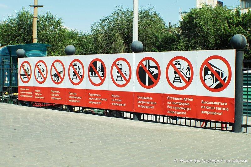 Окрестности Волгограда, 10 июля 2014 года
