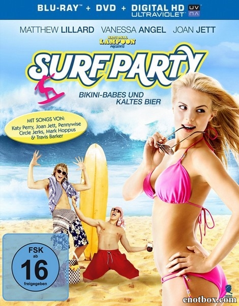 Пляжная вечеринка / National Lampoon Presents: Surf Party (2013/BDRip/HDRip)