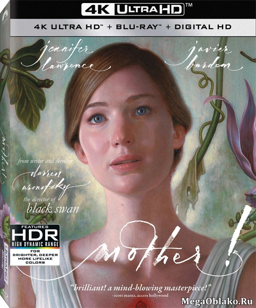 мама! / mother! (2017) | UltraHD 4K 2160p