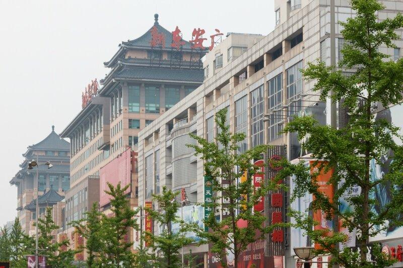 Здания на Ванфуцзине, Пекин