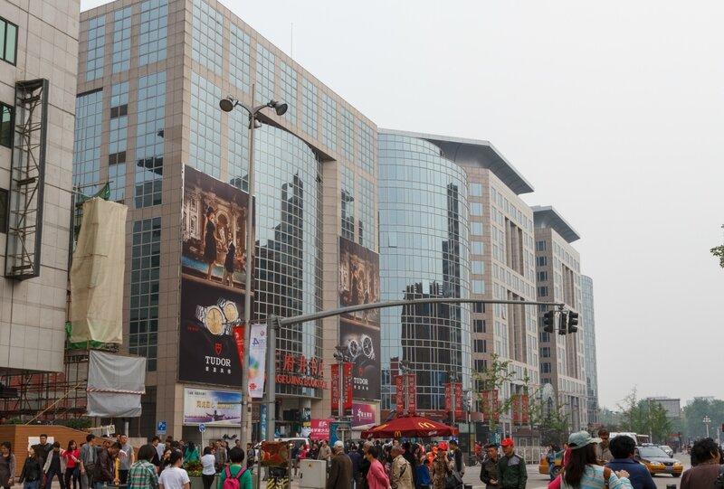 Oriental Plaza, улица Ванфуцзин