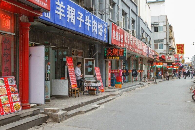 Рестораны и закусочные по улице Ляншидянь, Пекин