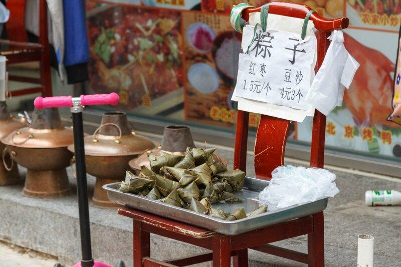 Цзун-цзы, улица Ляншидянь, Пекин