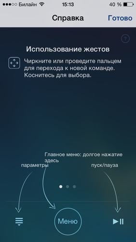 +как настроить apple tv