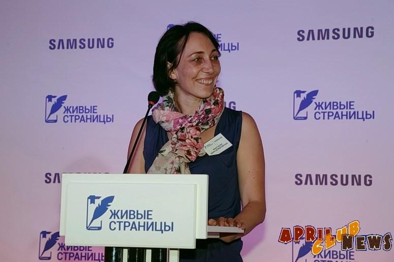 Презентация проекта «Живые Страницы»