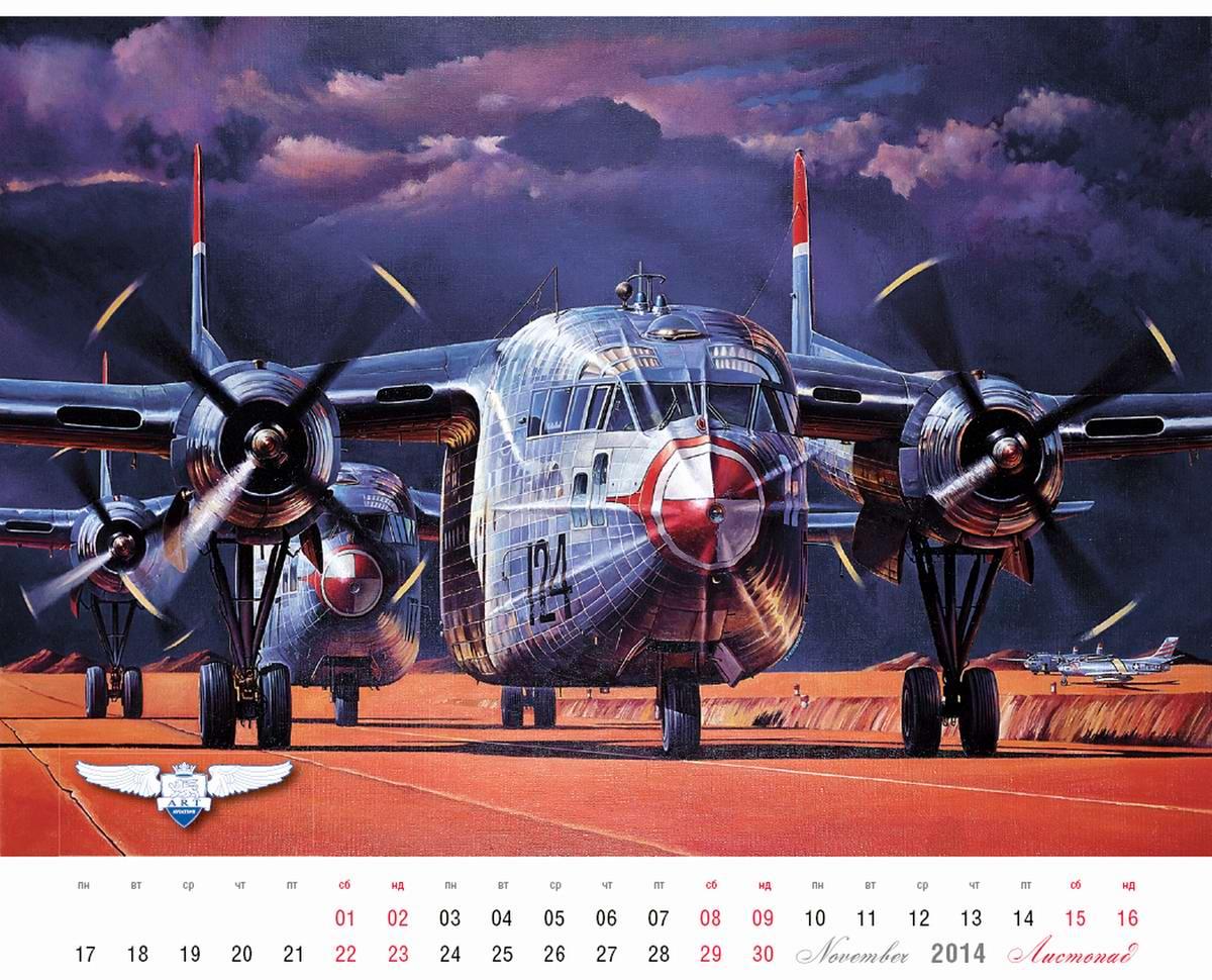 Fairchild C-119 Flying Boxcar - американский военно-транспортный самолет