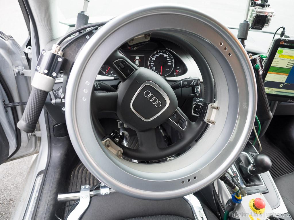 Audi с дистанционным управлением