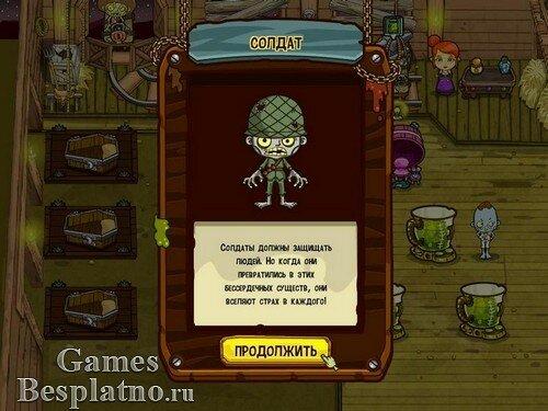 Grave Mania: Зомби-Лихорадка