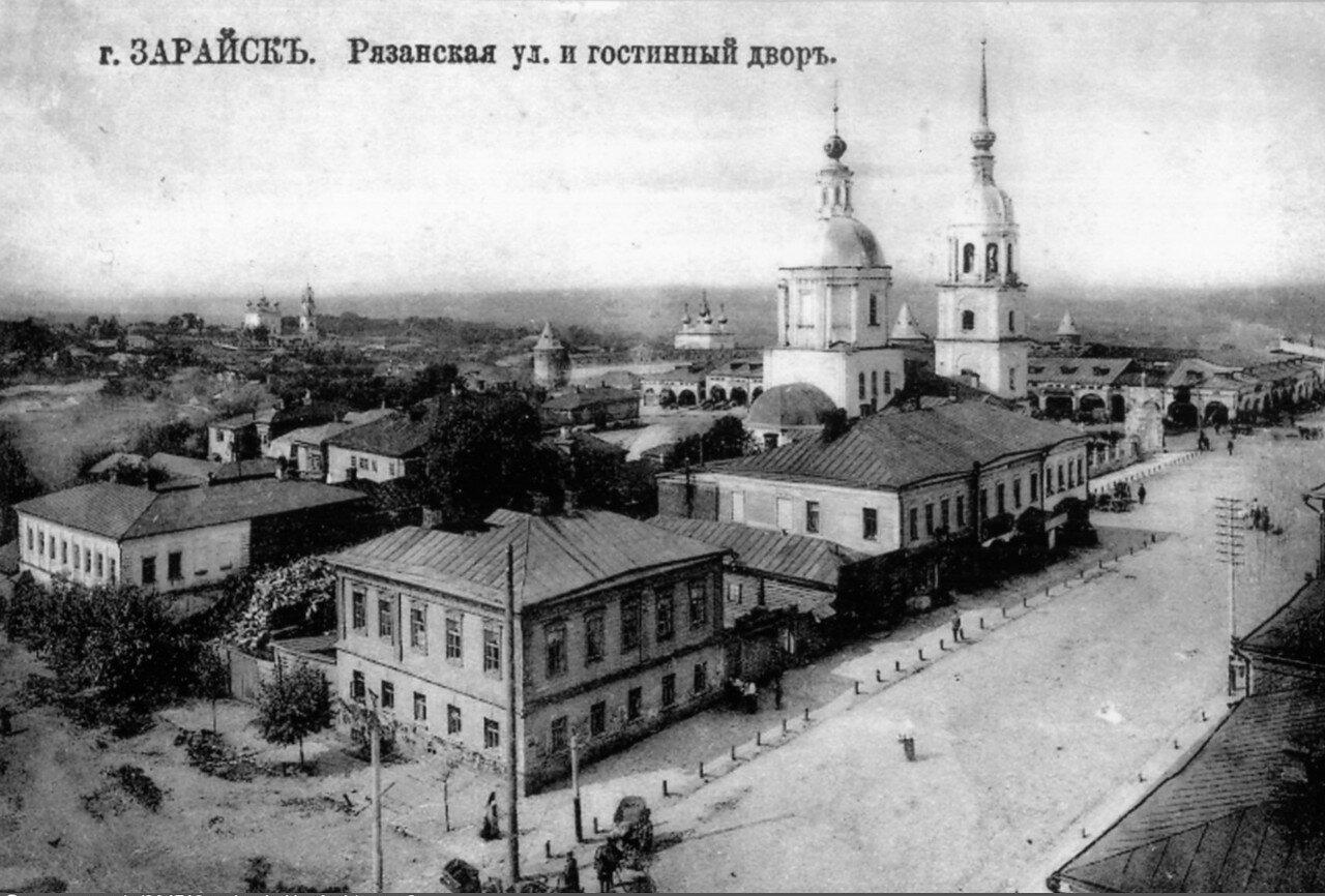 Рязанская улица и гостиный двор