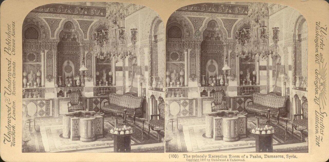 Сирия. Дамаск. Жилая комната во дворце паши. 1900