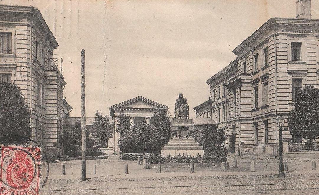 Девичье поле. Клиники. Памятник Пирогову