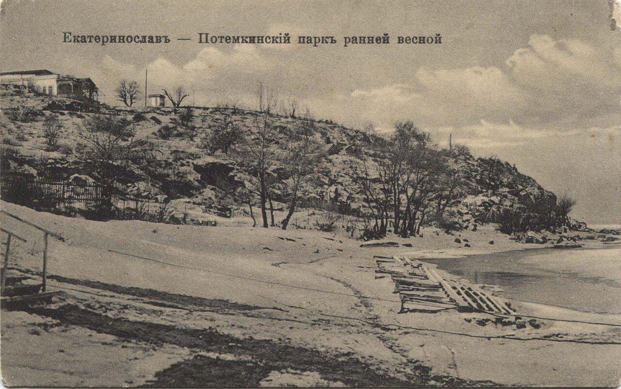 Потемкинский парк ранней осенью