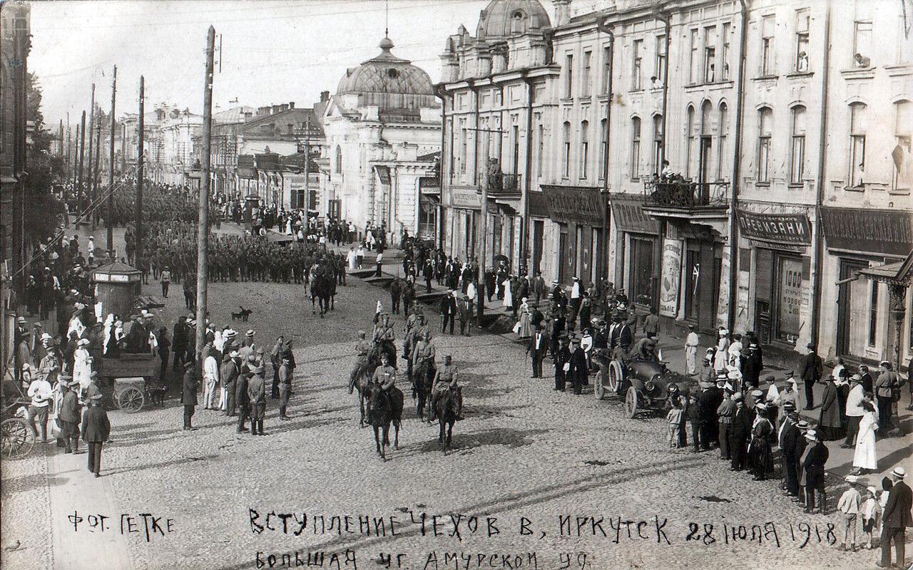 Вот практически тот же ракурс но из 1918 года. Вступление чехов в город. Впереди на коне Гайда
