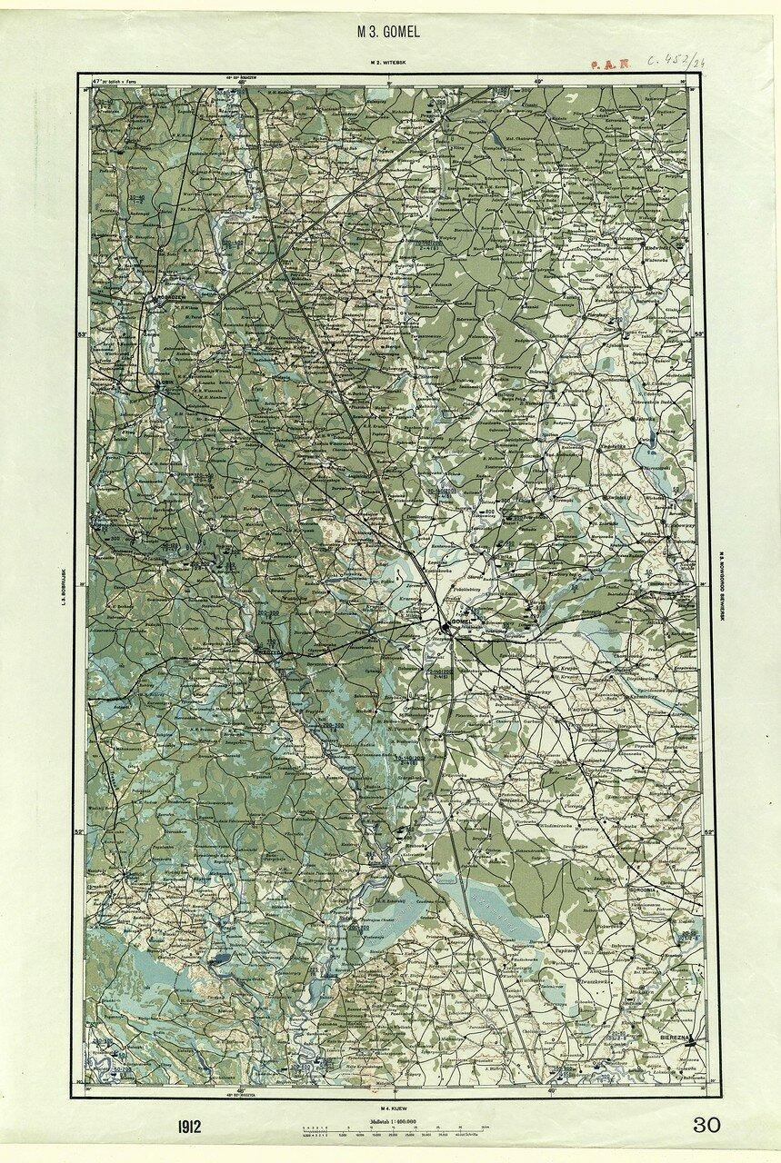 Гомель. 1912