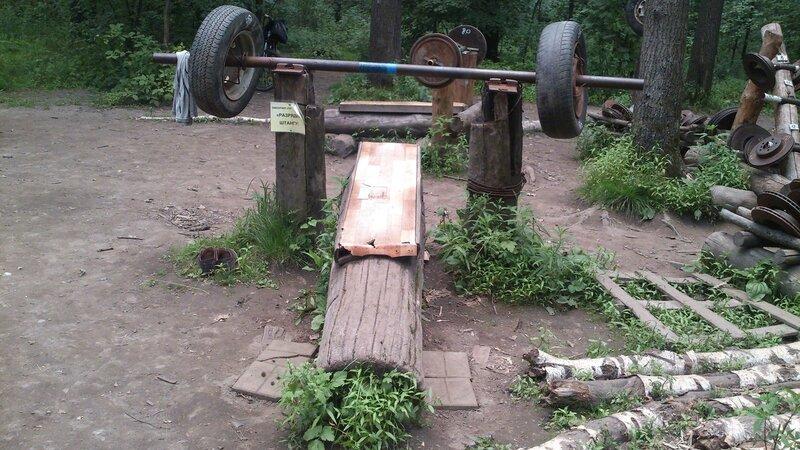 Тимирязевский парк, Лесной клуб