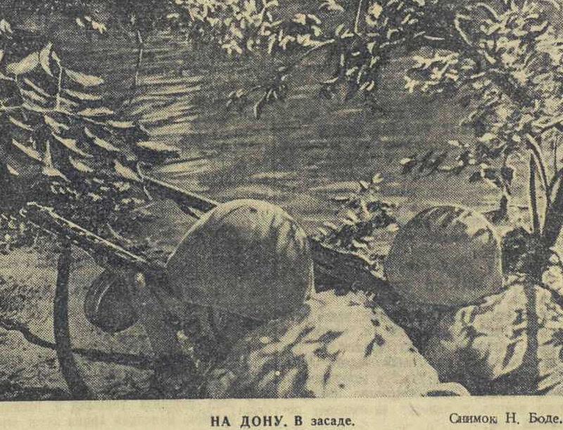 «Красная звезда», 26 августа 1942 года, убей немца, советские снайперы, смерть немецким оккупантам