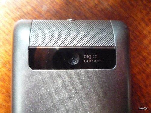 Explay MU240 (фотокамера)