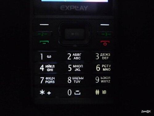 Explay MU240 (подсветка клавиатуры)