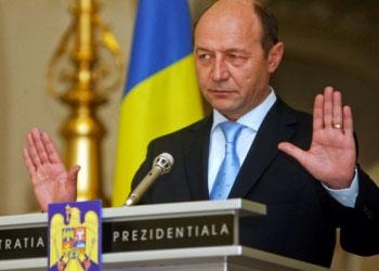 Бэсеску: Россия стала партнером ополченцев на востоке Украины