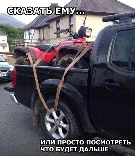 http://img-fotki.yandex.ru/get/6846/127908635.3ca/0_102ad5_78930383_orig.jpg