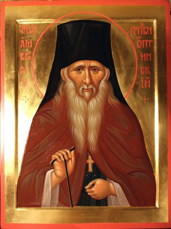 Святой Преподобный Амвросий Оптинский. Иконописец Наталия Пискунова.