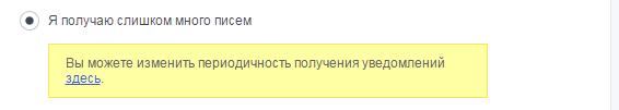 2015-03-04 23-07-48 Badoo – Удалить профиль - Google Chrome.png