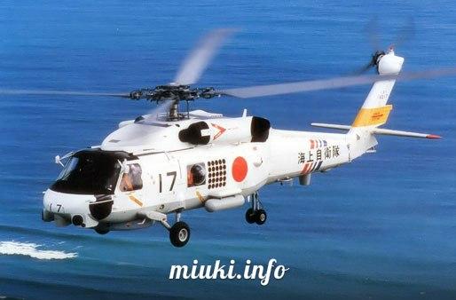 Японские вертолеты SH-60J