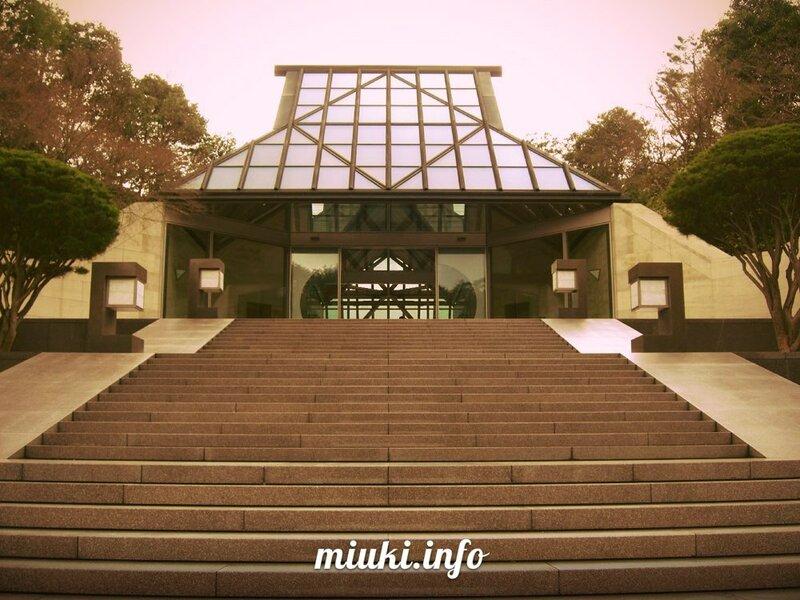 Музей Михо в Японии
