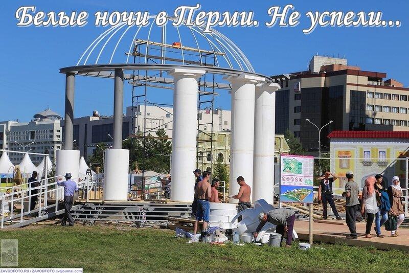 Белые ночи в Перми. Не успели....jpg