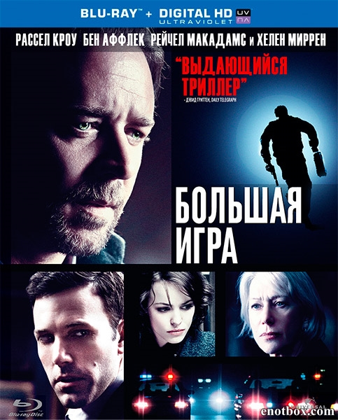 Большая игра / State of Play (2009/BDRip/HDRip)