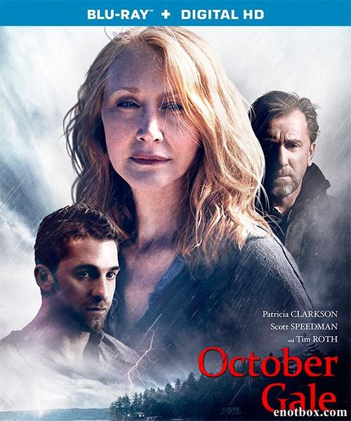 Октябрьский шторм / October Gale (2014/BDRip/HDRip)