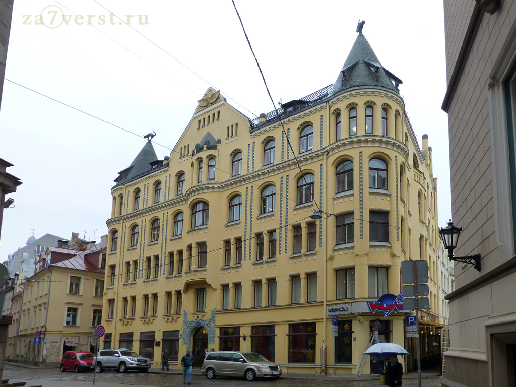 Кошкин дом, Рига, Латвия