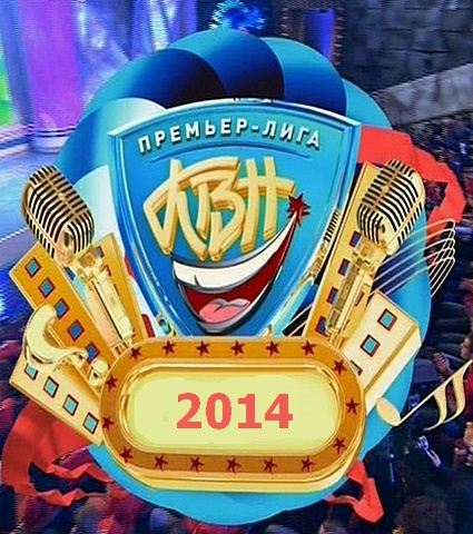 КВН 2015. Премьер-лига (2015/HDTV/720p/HDTVRip/SATRip)