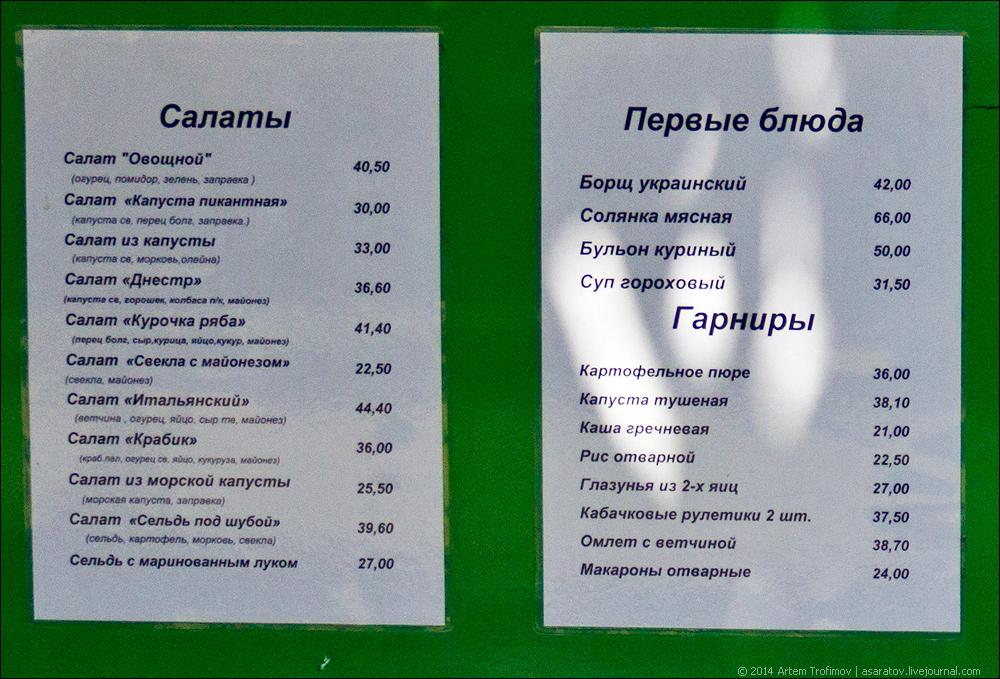 http://img-fotki.yandex.ru/get/6846/225452242.29/0_139034_6b398073_orig