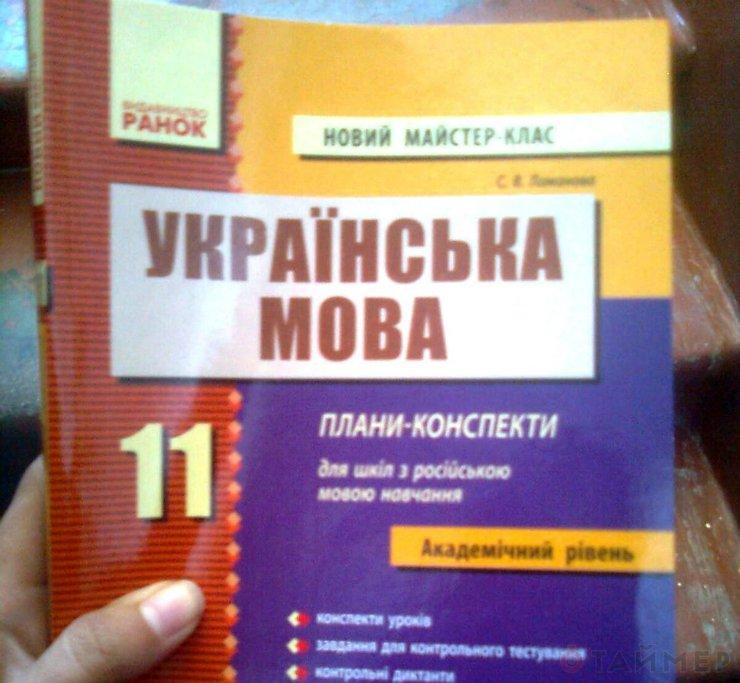 http://img-fotki.yandex.ru/get/6846/225452242.38/0_145803_53c8963c_orig