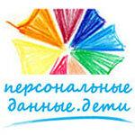 https://img-fotki.yandex.ru/get/6846/239758359.1/0_10ce31_7ec02ea_S.jpg