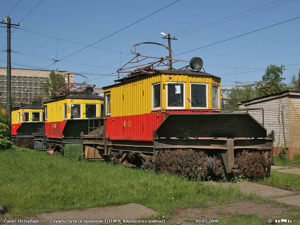 снегоочиститель ЛС-3, №С-11, СПб, 2008
