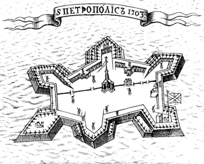 004_1703 Крепость.PNG