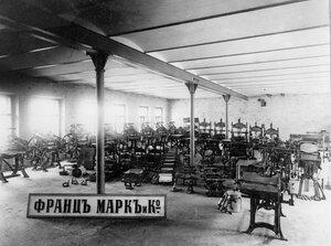 Печатные станки торгового дома Франц Марк и Ко.