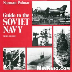 Guide to the Soviet Navy