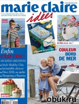 Книга Marie Claire Idees - Juillet/Aout 2012