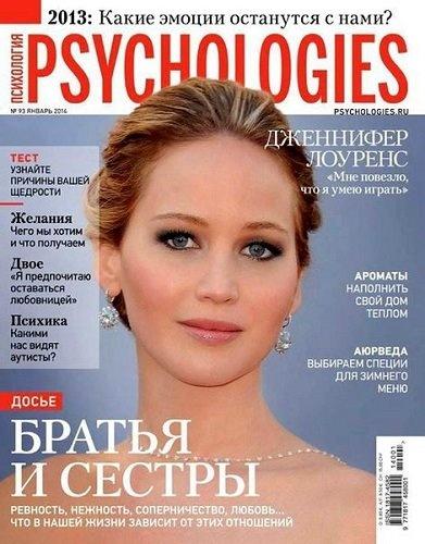 Книга Журнал: Psychologies №93 (январь 2014)