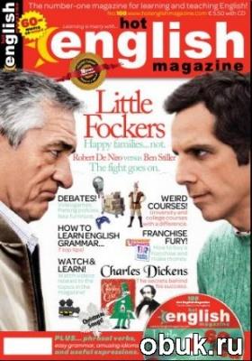 Книга Hot English Magazine №108 2011 + аудио