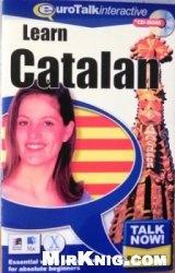 Книга Talk Now! Учите каталанский язык. Уровень для начинающих