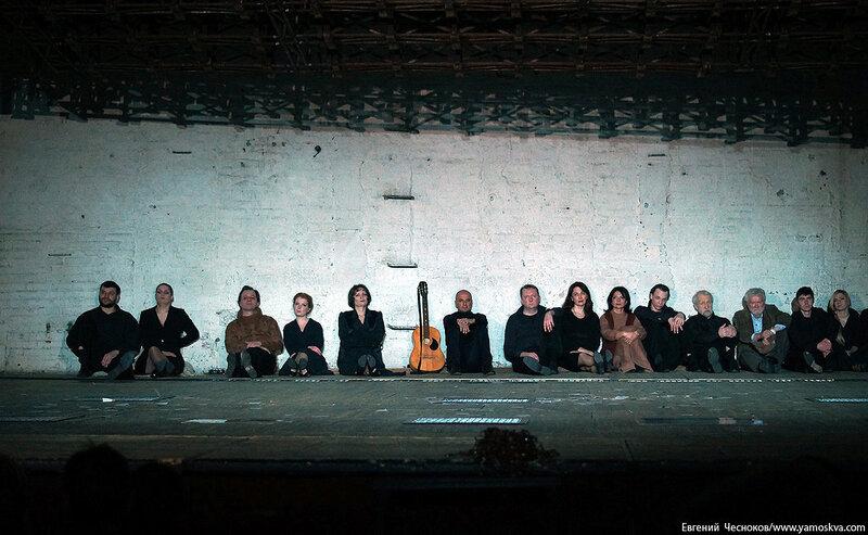 12. Театр на Таганке. Высоцкий. 25.01.13.доп.28..jpg