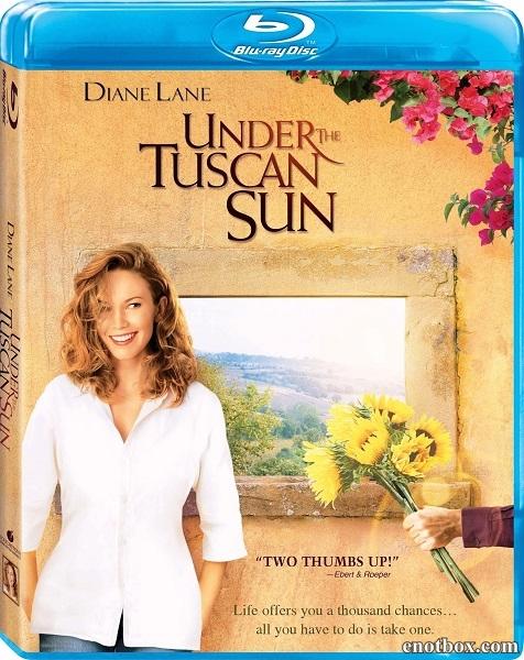 Под солнцем Тосканы / Under the Tuscan Sun (2003/HDRip)