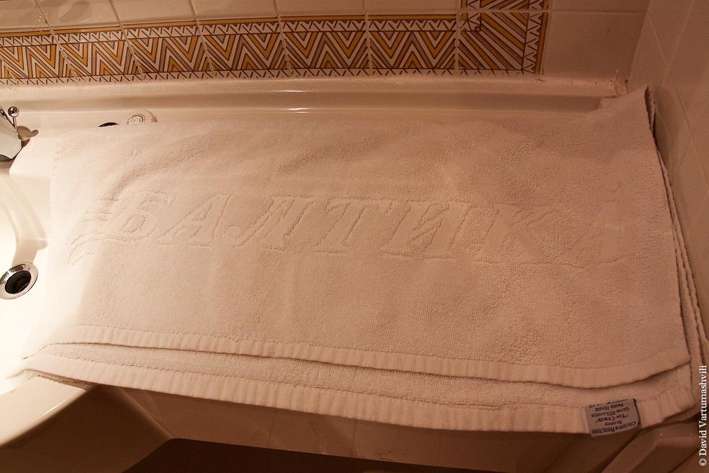 Гамбия, Банжул. Полотенце в отеле Лаико Атлантик