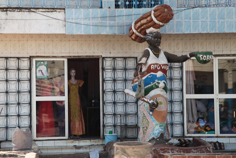 Гамбия, Серекунда