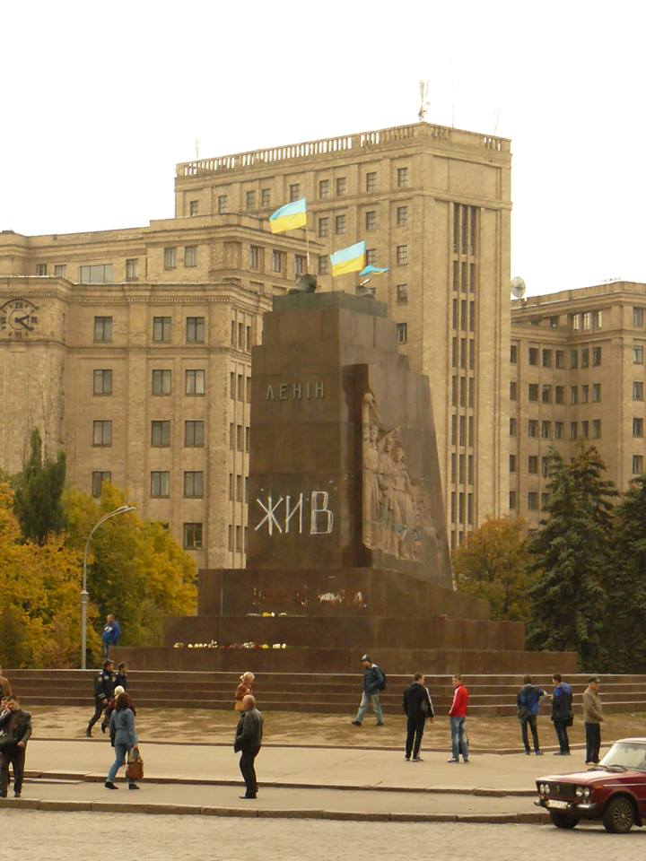 Харьков, памятник Ленину